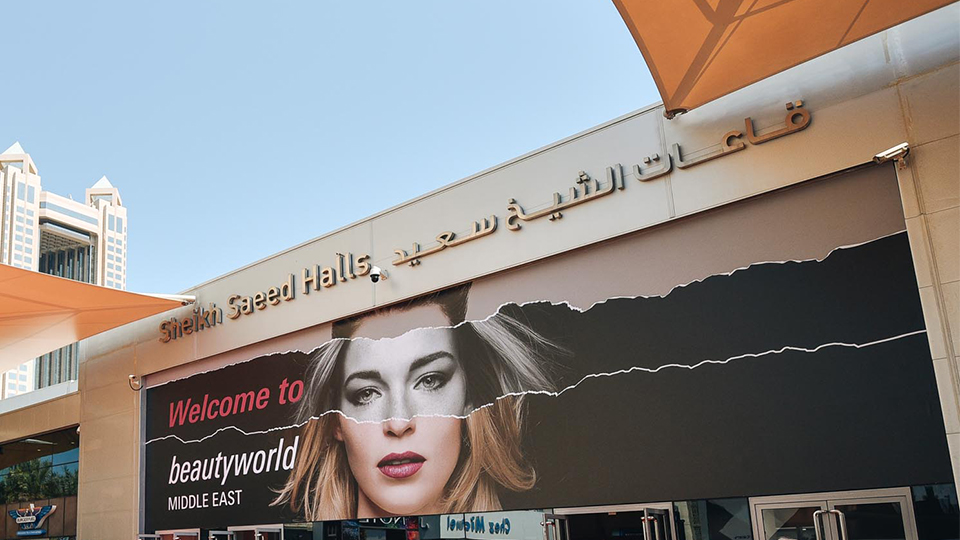 Beautyworld Middle East - Exhibition Grounds