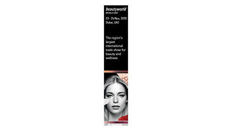Beautyworld Middle East - Skyscraper web banner