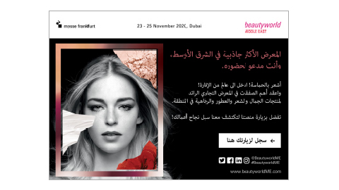 Beautyworld Middle East - Arabic Generic E-card