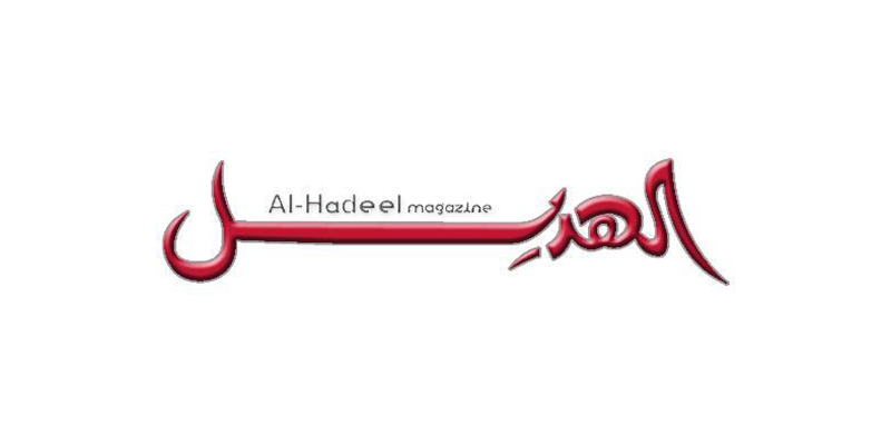 Beautyworld Middle East - Al Hadeel Magazine