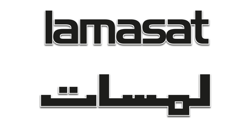 Beautyworld Middle East - Lamasat